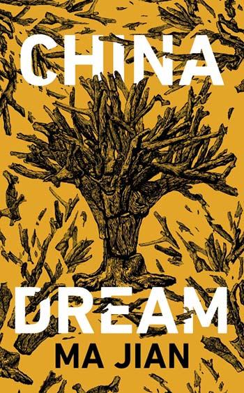 Capa do livro, publicado pela Penguin, que seria lançado no centro Tai Kwun, como parte do Festival Literário Internacional de Hong Kong