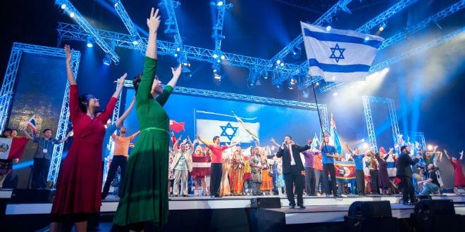 Festa dos Tabernáculos de 2014, promovida pela Embaixada Internacional Cristã em Jerusalém