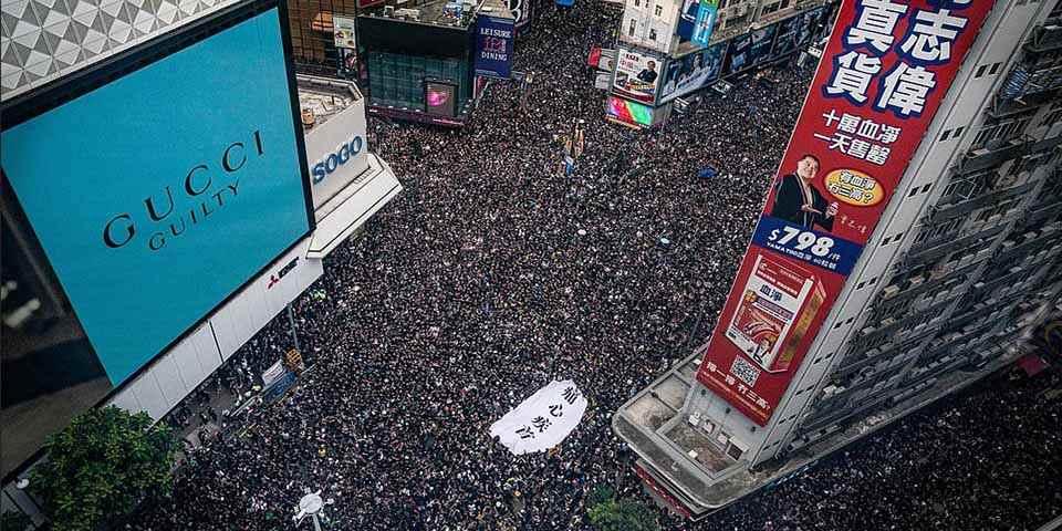 Vista aérea, manifestação dia 16/06/2019