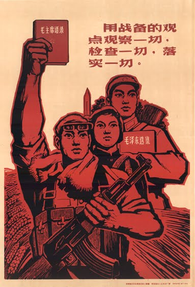 """Juventude da Guarda vermelha da China empunha o canônico Livro Vermelho em campanha contra os """"Quatro Velhos"""""""