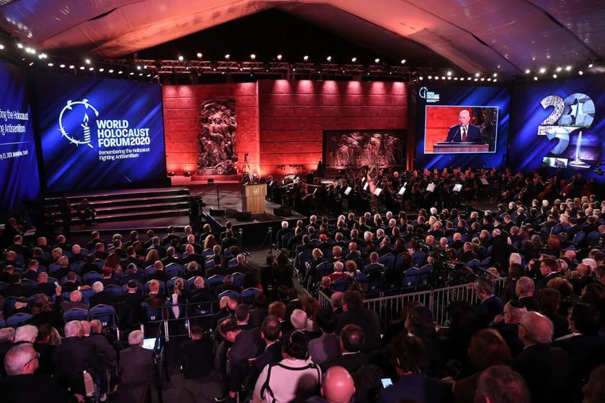 Fórum Mundial do Holocausto, em 23 de janeiro de 2020, no Yad Vashem