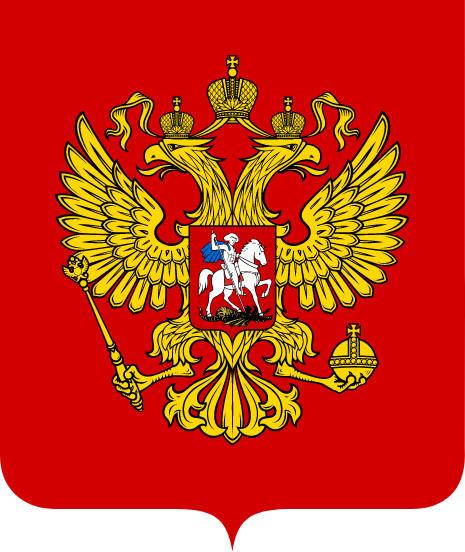 Símbolo do Império Russo