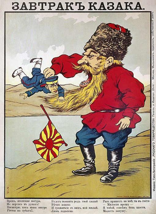 Cartaz contra o Japão 1905