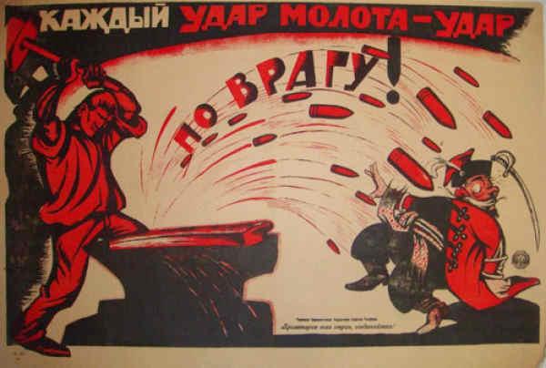 propaganda anti-polonesa