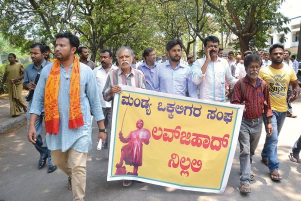 Minifestação anti-lovejihad