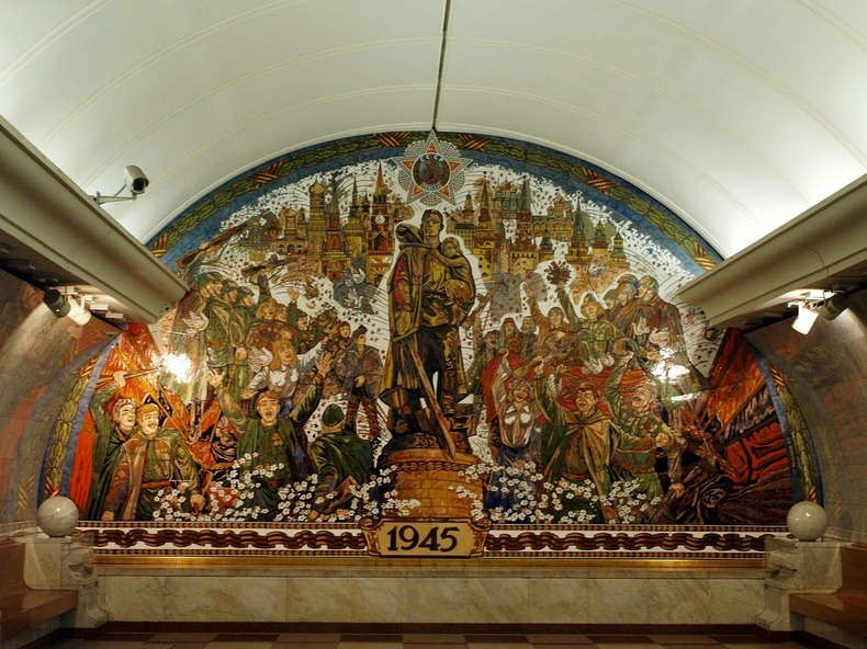 Mural Metrô de Moscou