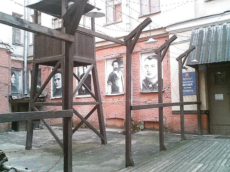 Museu da História do Gulag em Moscou