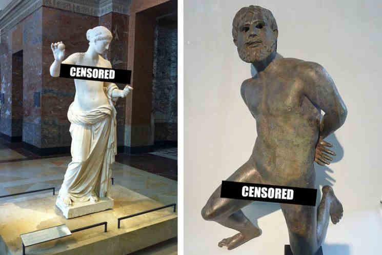 Censura de obras arte na web