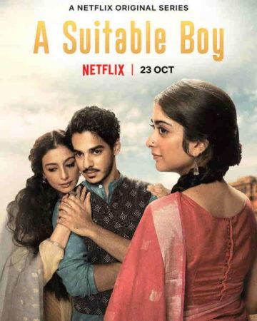 Cartaz filme A suitable boy